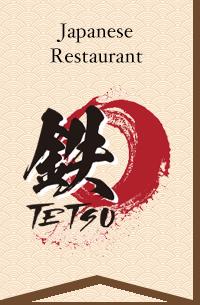 Japanese Restaurant TETSU Logo